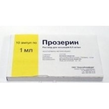 Buy Prozerin ampoules 0.05%, 1 ml, 10 pcs