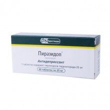 Buy Pyrazidol pills 25 mg, 50 pcs