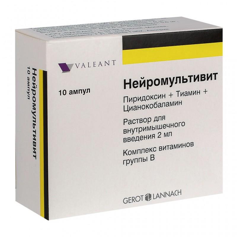 Buy Neuromultivit solution 2 ml ampoules 10 pcs