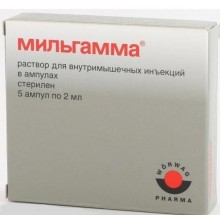 Buy Milgamma solution 2 ml ampoules 5 pcs
