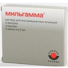 Buy Milgamma solution 2 ml ampoules 5 pcs