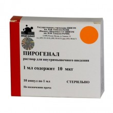 Buy Pyrogenal ampoules 10 mcg, 1 ml, 10 pcs