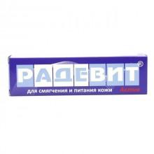 Buy Radevit ointment 35 g