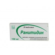 Buy Ranitidine pills 150 mg, 20 pcs