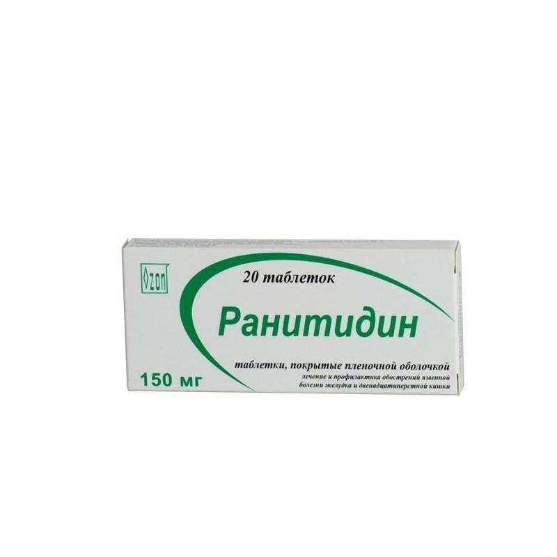 Buy Ranitidine pills 150 mg, 20 pcs