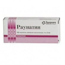 Buy Raunatin pills 2 mg, 50 pcs