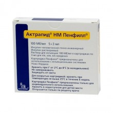 Buy Actrapid HM Penfill cartridge 100 IU/ml, 3 ml, 5 pcs
