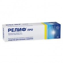 Buy Relief cream 20 mg + 1 mg/g 10 g
