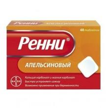 Buy Rennie pills 48 pcs