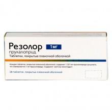 Buy Resolor® pills 1 mg, 28 pcs