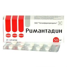Buy Rimantadine pills 50 mg, 20 pcs