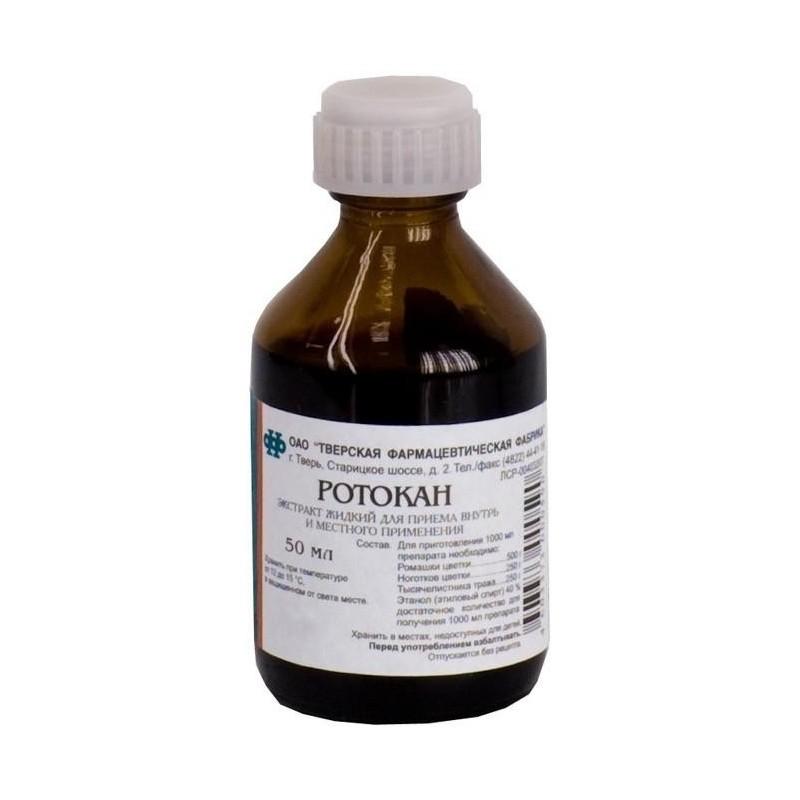 Buy Rotocan vials 50 ml