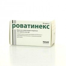 Buy Rowatinex® capsules 50 pcs