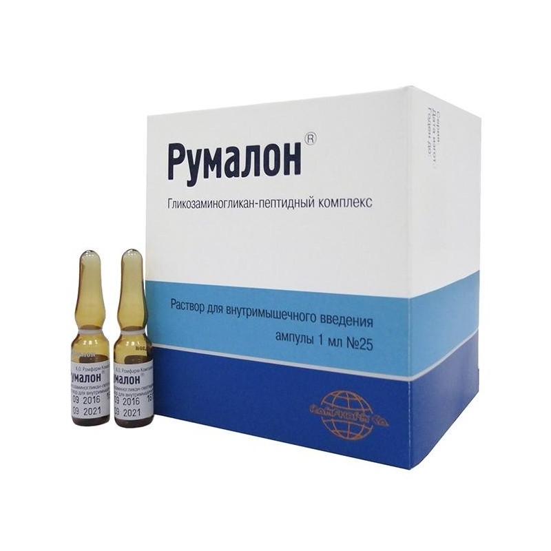 Buy Rumalon injection solution 1 ml ampoule 25 pcs