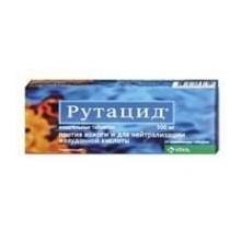 Buy Rutacid pills 500 mg, 60 pcs