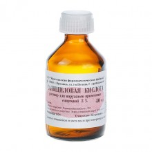 Buy Salicylic acid alcohol solution solution 2% bottle 40 ml