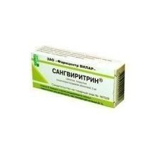 Buy Sanguiritrin pills 5 mg 30 pcs