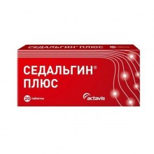 Buy Sedalgin Plus pills 20 pcs