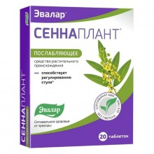 Buy Sennaplant pills 0.23 g 20 pcs