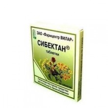 Buy Sibektan pills pills 100 mg, 30 pcs