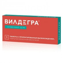 Buy Vildegra pills 50 mg 1 pc.