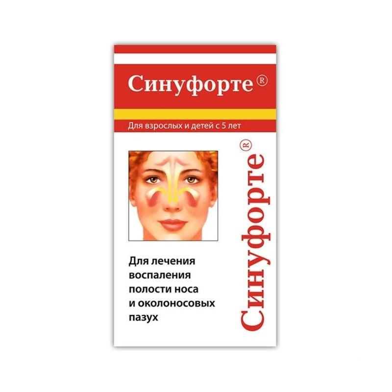 Buy Sinuforte lyophilisate 50 mg 1 pc.