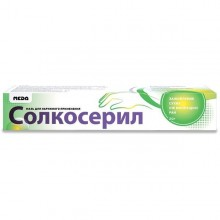 Buy Solcoseryl ointment 5%, 20 g