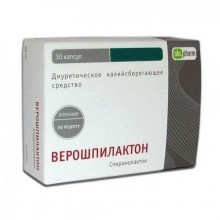 Buy Verospilacton capsules 100 mg 30 pcs