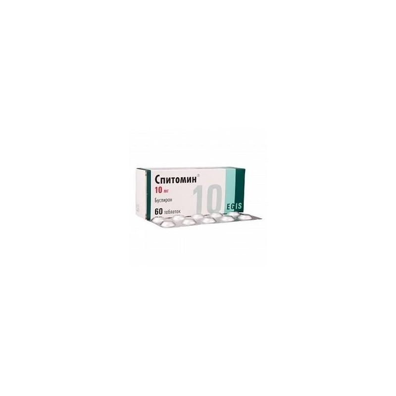 Buy Spitomin pills 10 mg 60 pcs