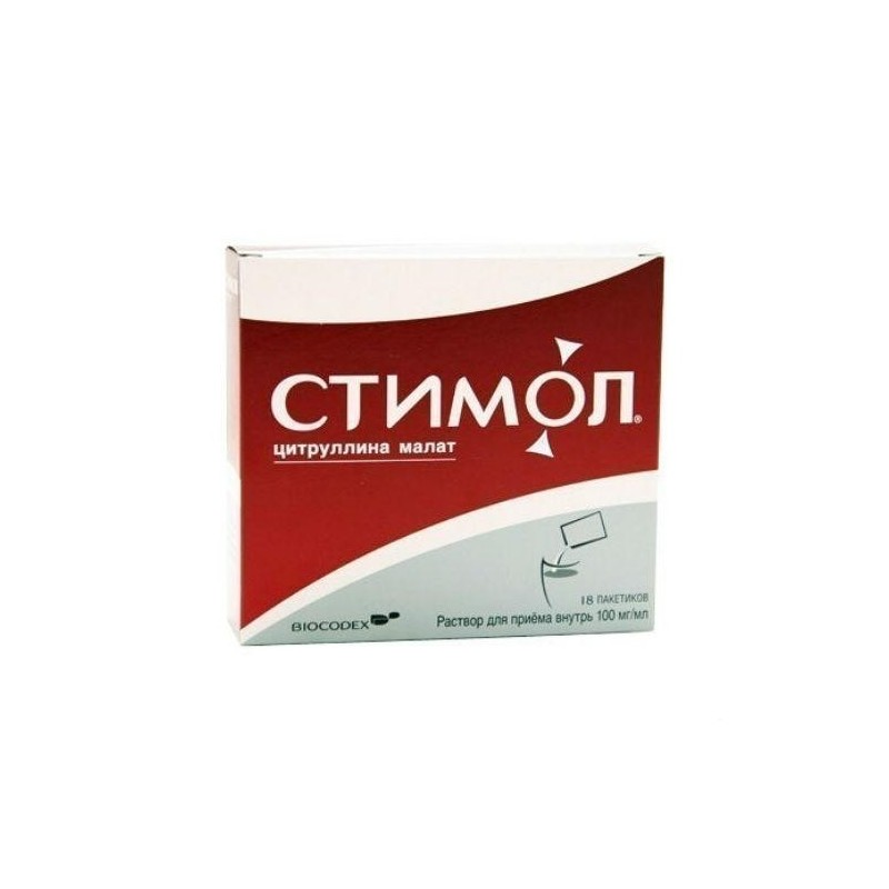 Buy Stimol solution 100 mg/10 ml sachets 18 pcs