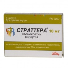 Buy Strattera capsules 10 mg, 7 pcs