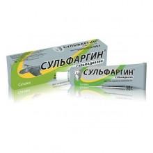 Buy Sulfargin ointment 50 g