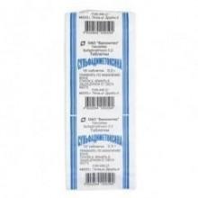 Buy Sulfadimethoxine pills 200 mg, 10 pcs