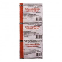 Buy Sulfadimidine pills 500 mg, 10 pcs