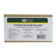 Buy Sulfocamphocaine ampoules 10%, 2 ml, 10 pcs