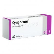 Buy Suprastin pills 25 mg 40 pcs