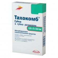 Buy Tachocomb Other 2.5x3.0x0.5 cm, 1 pc.