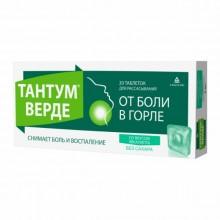 Buy Tantum lozenges 3 mg 20 pcs