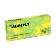 Buy Tavegil pills 1 mg, 20 pcs