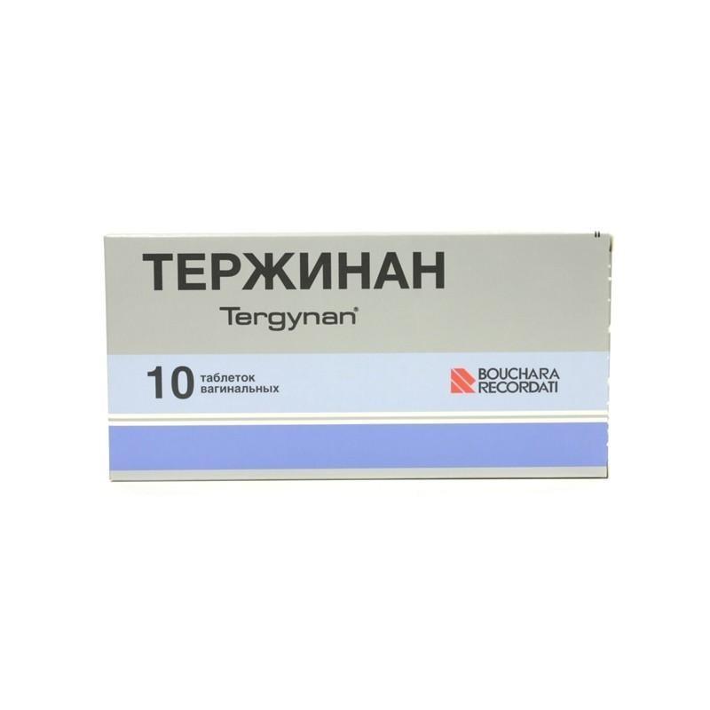 Buy Tergynan pills 10 pcs