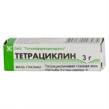 Buy Tetracycline eye ointment 1% ointment 10,000 U/g, 3 g