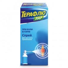 Buy Theraflu LAR spray 30 ml