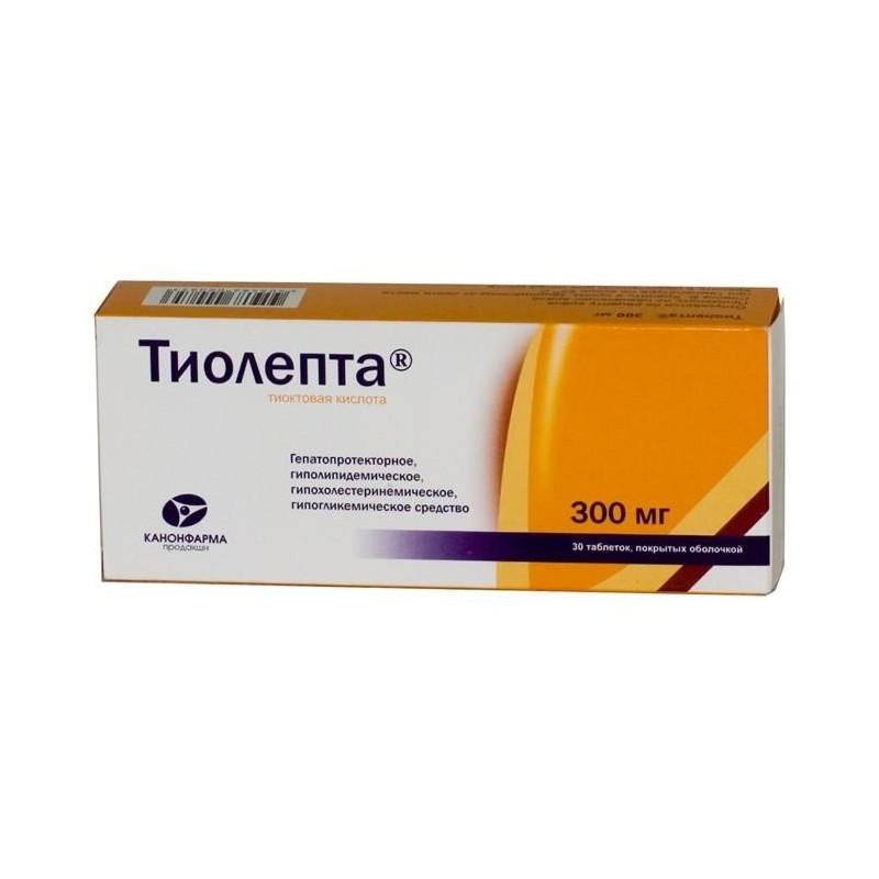 Buy Tiolepta pills 300 mg 30 pcs 30 pcs