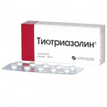 Buy Thiotriazoline pills 100 mg, 50 pcs