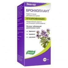 Buy Bronchoplant syrup 100 ml