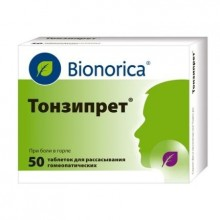 Buy Tonsipret lozenges 50 pcs