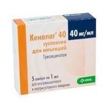 Buy Kenalog ampoules 40 mg/ml, 1 ml, 5 pcs