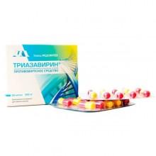 Buy TRIAZAVIRIN capsules 250 mg 20 pcs