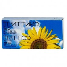 Buy Trittico pills 150 mg 20 pcs