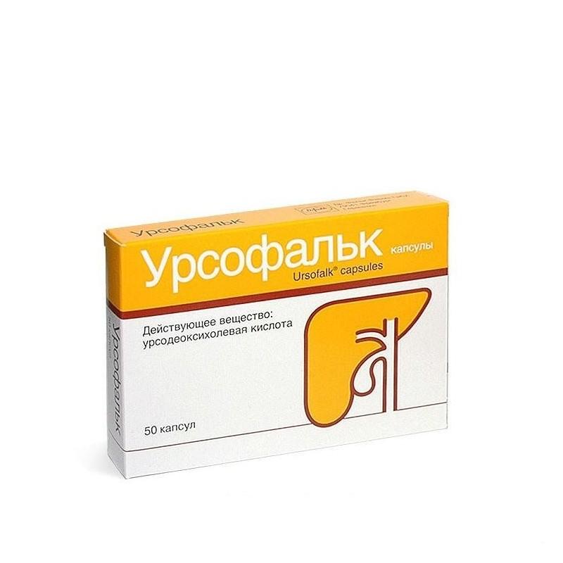 Buy Ursofalk pills 500 mg 50 pcs